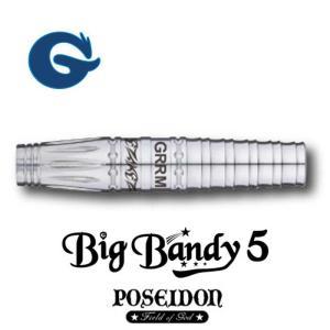 Green Room BigBandy5 (グリーンルーム ビッグバンディー5)鈴木猛大(すずきたけひろ)プロモデルダーツ batdarts