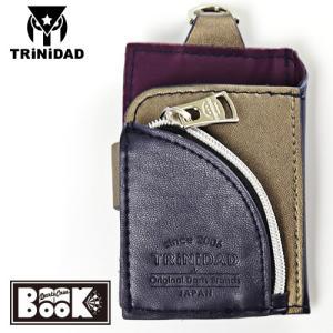 TRINIDAD Darts Case BOOK ネイビー×ゴールド(トリニダード ダーツケース ブック)|batdarts