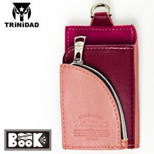 TRINIDAD Darts Case BOOK ピンク×レッド(トリニダード ダーツケース ブック)|batdarts