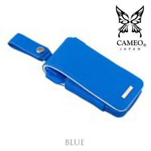 CAMEO SKINNY2 BLUE DARTSCASE(カメオダーツケース スキニー ブルー)【skinny】|batdarts
