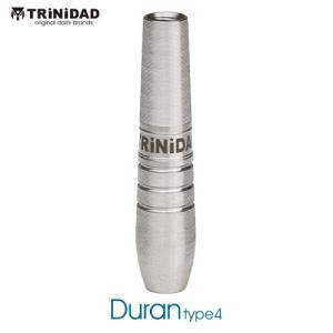 TRiNiDAD PRO 清水希世考案モデル【Duran Type4 -デュラン タイプ4-】2BA|batdarts