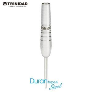 TRiNiDAD PRO 清水希世考案モデル【Duran Type4 -デュラン タイプ4-】STEEL|batdarts