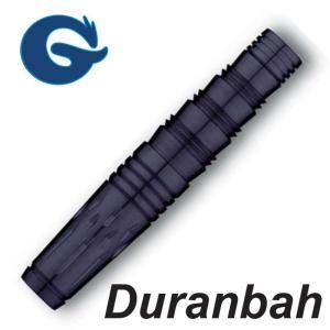 Green Room Duranbah BLACK(グリーンルーム ダーツバレル デュランバ ブラック)大石藍貴モデル batdarts