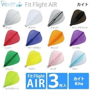 Fit Flight Air カイト(フィットフライトエア)|batdarts