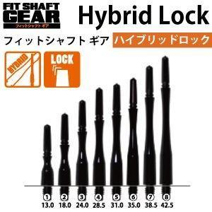 FIT Shaft GEAR ハイブリッドロック ブラック(フィットシャフトギア)|batdarts