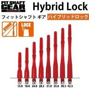 FIT Shaft GEAR ハイブリッドロック レッド(フィットシャフトギア)|batdarts