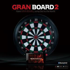 GRANBOARD2 RED/GREEN(グランボード レッド/グリーン)フェニックスカラー|batdarts