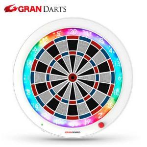 GRANBOARD 3 White Edition(グランボード3 限定 ホワイトエディション)|batdarts
