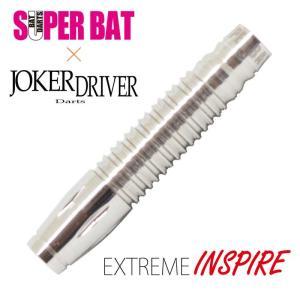 SUPERBAT CHM-00 JOKERDRIVER INSPIRE (スーパーバット ジョーカードライバー インスパイア)|batdarts