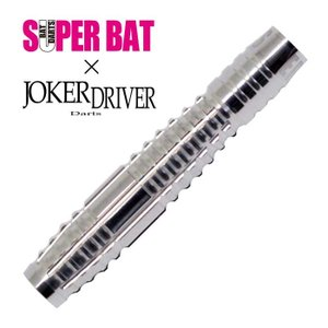SUPERBAT IG-01 JORKERDRIVER INSPIRE(スーパーバット ジョーカードライバー インスパイア バレル)|batdarts