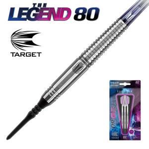 TARGET THE LEGEND 80(ターゲット レジェンド ポール・リム ダーツ)|batdarts