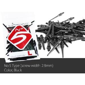 LIPPOINT No.5(リップポイントナンバー5 )50P(ダーツ、チップ、ティップ)L-style(エルスタイル)|batdarts