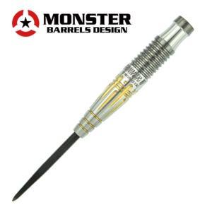 MONSTER GUNNER4 STEEL TIP(モンスター ダーツバレル ガンナー4)ローレンスイラガンモデル|batdarts