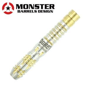 MONSTER OGRE6 NO5(モンスターダーツバレル オーガ6)橋本守容モデル|batdarts