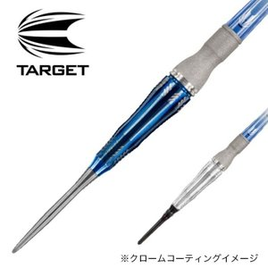 TARGET RISING SUN 3.0 STEEL(ターゲットライジングサン 村松治樹)|batdarts