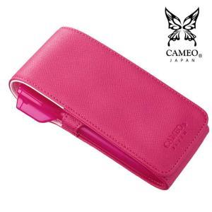 CAMEO SKINNY LIGHT ピンク(カメオダーツケース スキニーライト) batdarts