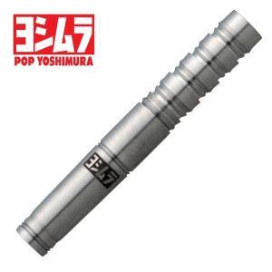 ヨシムラバレルズ SPRAK Type2(スパークタイプ2) 2BA【ダーツバレル】|batdarts