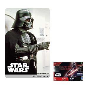 STAR WARS(スターウォーズ) Special DARTSLIVE CARD(スペシャルダーツライブカード) / DARTH VADER|batdarts