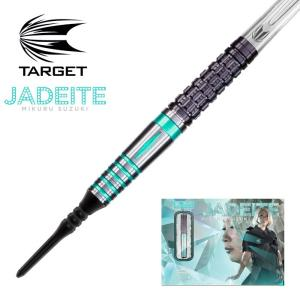 TARGET JADEITE(ターゲット ジェダイト バレル)鈴木未来(すずきみくる)|batdarts