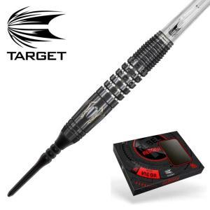 TARGET REBEL VIGOR(ターゲット ヴィガー)櫛引譲選手モデル|batdarts