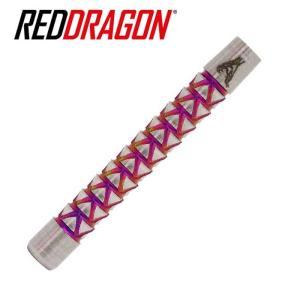REDDRAGON Peter Wright Vyper softtip 20g,22g(レッドドラゴン ピータ・ライト ヴァイパー)|batdarts