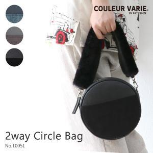 サークルバッグ 2way 丸いバッグ レディース 女性用 軽い ブランド クロールバリエ COULEUR VARIE No.10051|bath