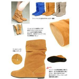 ブーツ シークレットヒール クロールバリエ BLUE No.378254|bath|02