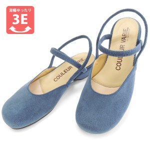 No.529203 クロールバリエ ダブルストラップサンダル グレイッシュブルー|bath