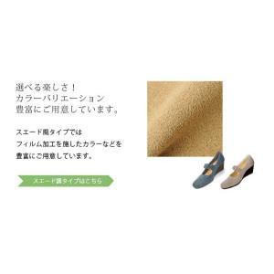 パンプス 軽量 No.620 クロールバリエ スムースブラック|bath|06