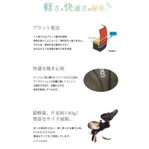 パンプス No.620 クロールバリエ 軽量 モカ bath 03