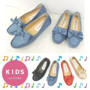 子供靴 キッズ シューズ リボン クロールバリエ No.651902|bath
