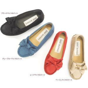 子供靴 キッズ シューズ リボン クロールバリエ No.651902|bath|03