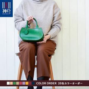 ハンドバッグ ミニサイズ マチあり カラーオーダー レディース 女性用 軽い ブランド バスクラフト BATH CRAFT No.8431|bath