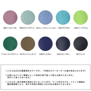 ハンドバッグ ミニサイズ カラーオーダー レディース 女性用 軽い ブランド バスクラフト BATH CRAFT No.8513|bath|03