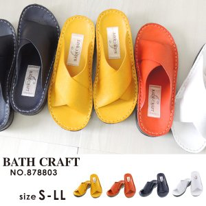 No.878803 バスクラフト クロスベルト サンダル|bath