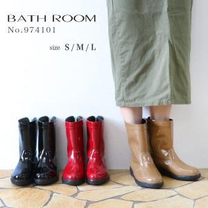 ブーツ レイン ショート  レディース 女性用 軽い ブランド バスルーム BATH ROOM No.974101|bath