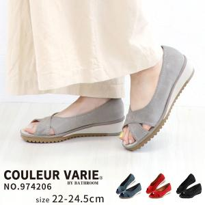 パンプス クロスオープントゥ 軽量 レディース 女性用 軽い ブランド クロールバリエ COULEUR VARIE NO.974206 bath