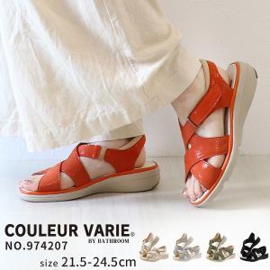 サンダル ウォーキング クロスデザイン レディース 女性用 軽い ブランド クロールバリエ COULEUR VARIE NO.974207|bath
