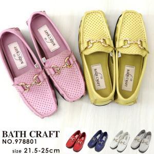 モカシン ビット パンチング レディース 女性用 軽い ブランド クロールバリエ バスクラフト BATH CRAFT No.978801|bath