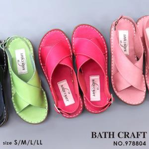 バスクラフト サンダル バックベルト クロス レディース 女性用 軽い ブランド BATH CRAFT COULEUR VARIE No.978804|bath