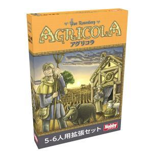 ◆商品説明◆ 「アグリコラ:リバイズドエディション」が6人までプレイ可能に! 『アグリコラ』とは、ラ...