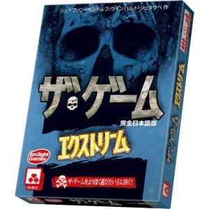 ◆商品説明◆ 基本ゲーム『ザ・ゲーム』がなくても本商品単体で遊ぶことが可能です! 本商品は、基本ゲー...