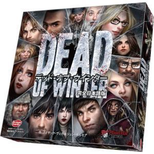 デッド・オブ・ウィンター 完全日本語版 (Dead of Winter:A Crossroads G...