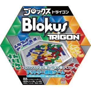 ブロックス トライゴン