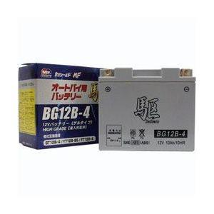 BG4L-BS|batteri-honpo