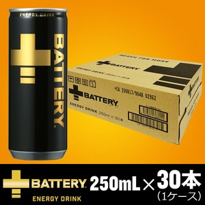 BATTERY バッテリー エナジードリンク 250ml 30本セット(1ケース)|battery-drink