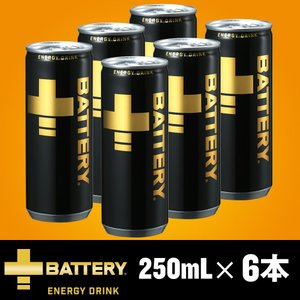 BATTERY バッテリー エナジードリンク 250ml 6本セット|battery-drink