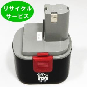 ★安い★電池の交換するだけ! 【12-4T】新潟精機用 12Vバッテリー [リサイクル]|battery-ichiba