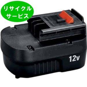 ★安い★電池の交換するだけ! 【A12 type2】BLACK&DECKER用 12Vバッテリー  [リサイクル] battery-ichiba