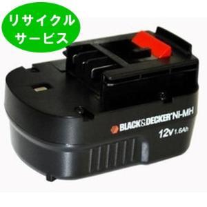 ★安い★電池の交換するだけ! 【A12NM】BLACK&DECKER用 12Vバッテリー [リサイクル] battery-ichiba